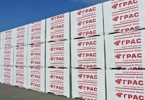 Газобетонные блоки Грас - материал для возведения стен