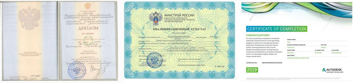 квалификационные документы руководителей проектов